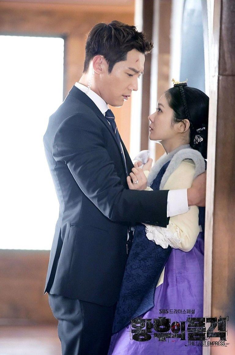Korean Drama] The Last Empress – SOKLINGG