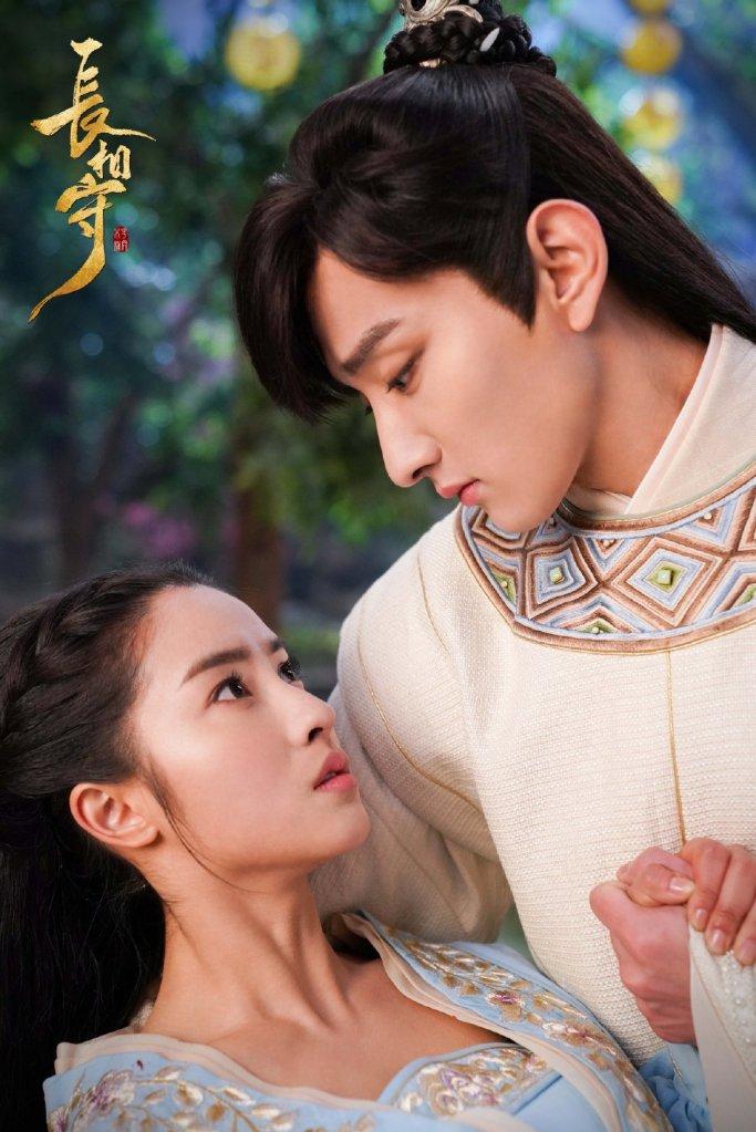 Hua Mujin (by Mao Xiao Hui) & Fei Bai (by Yu Xiao Tong)