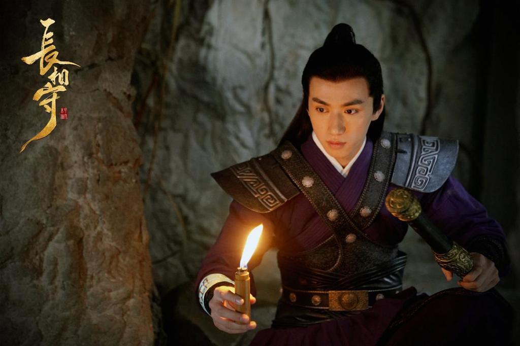 Song Ming Lei (Chen Zheng Yang)