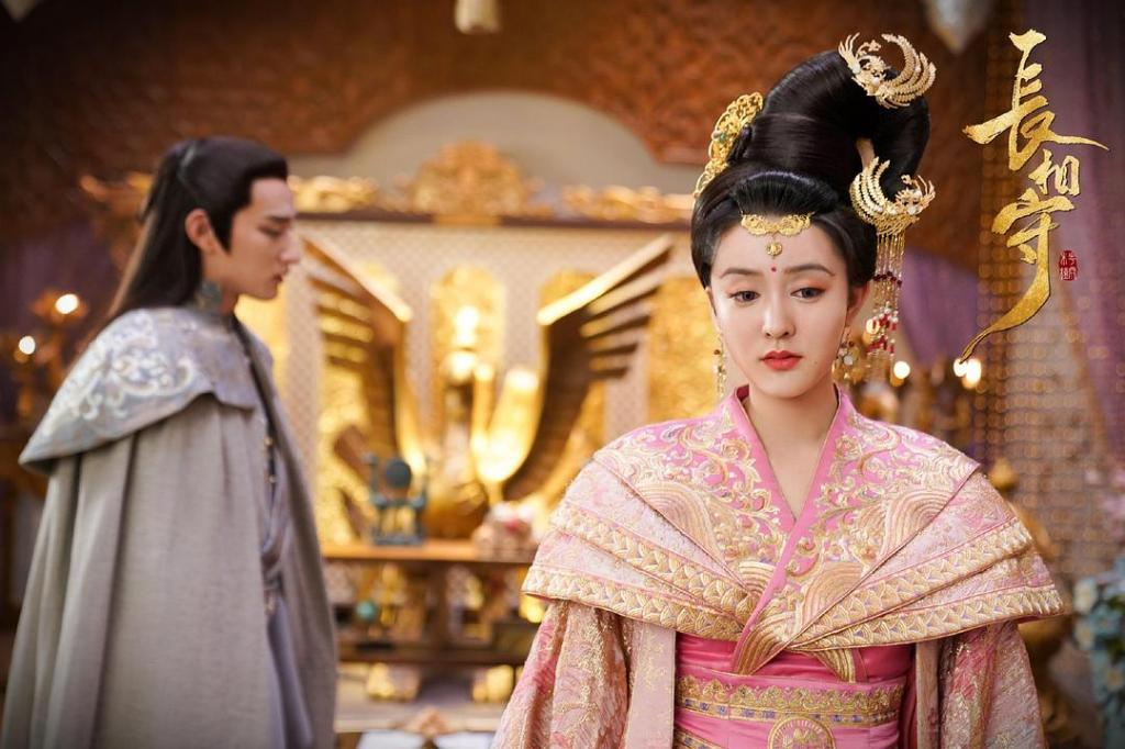 Hua Jinxiu & Sima Ju